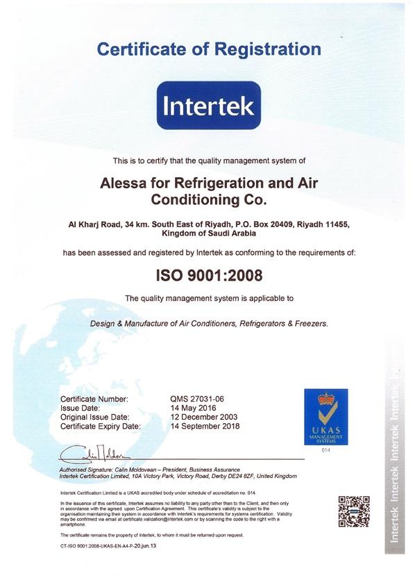 Certificates Arac Alessa